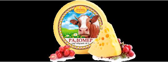 Твердый сыр «Радомер»: история, интересные факты, кулинарные сочетания