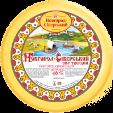 «Новгород-Сиверский»